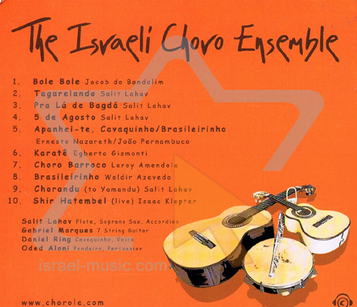 Chorole by Chorole