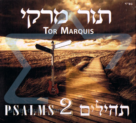 Psalms 2 by Tor Marquis