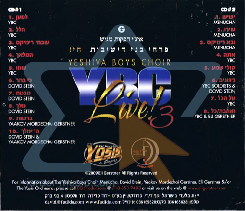 The Yeshiva Boys Choir Live 3 by The Yeshiva Boys Choir