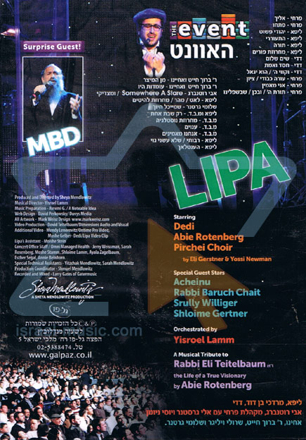 The Event 5769 - Live Fron Madison Square Garden by Various