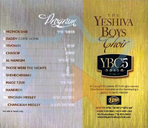 YBC Chanukah by The Yeshiva Boys Choir