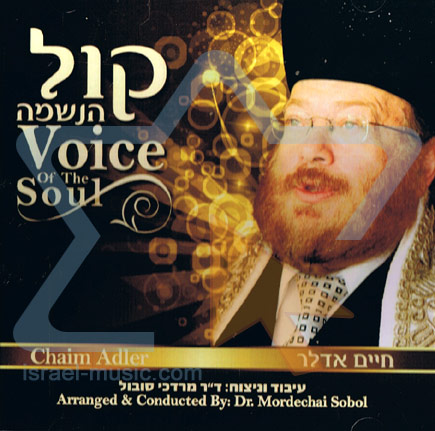Voice of The Soul Di Cantor Chaim Adler