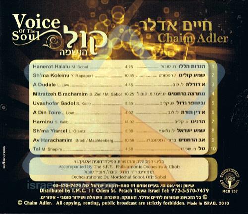 Voice of The Soul Par Cantor Chaim Adler