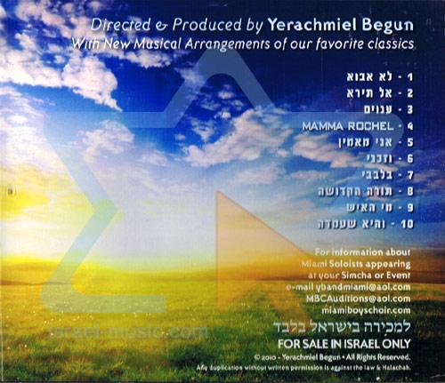 The Miami Solo Album by Yerachmiel Begun and the Miami Boys Choir