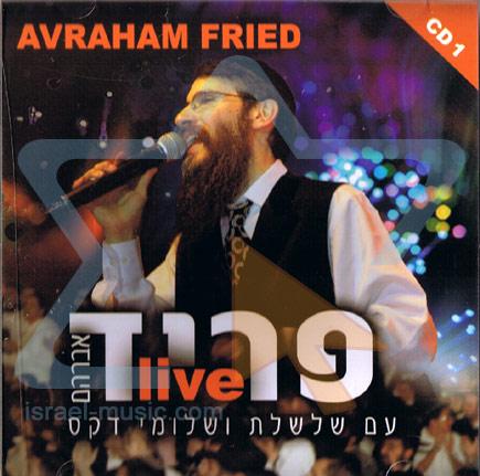 Avraham Fried Live - Part 1 by Avraham Fried