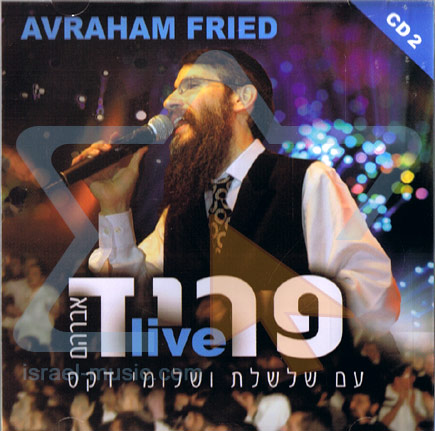 Avraham Fried Live - Part 2 Von Avraham Fried