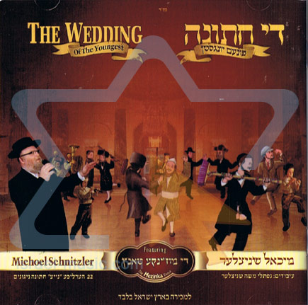 The Wedding of the Youngest Por Michoel Shnitzler