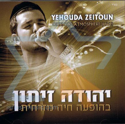 Oriental Atmosphere Live by Yehouda Zeitoun