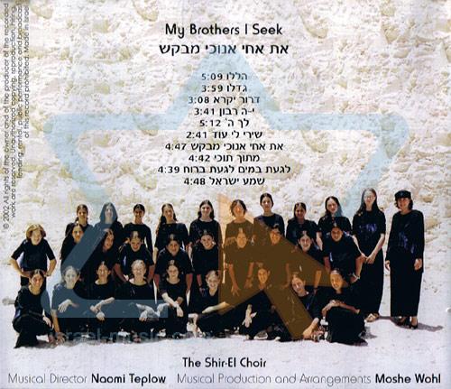 My Brothers I Seek by The Shir-El Choir
