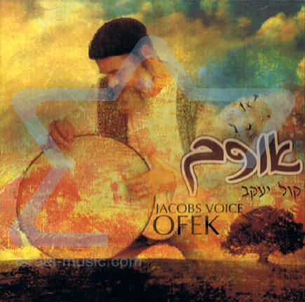 Ofek by Jacobs Voice