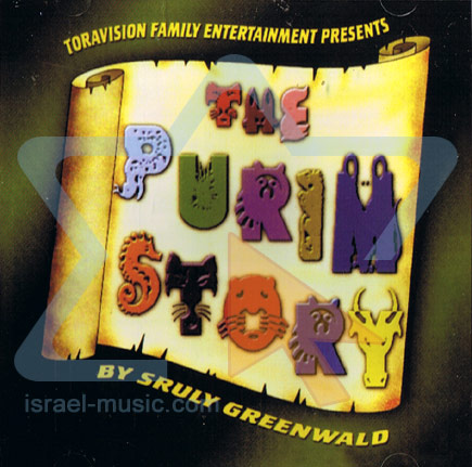 The Purim Story Por Sruly Greenwald