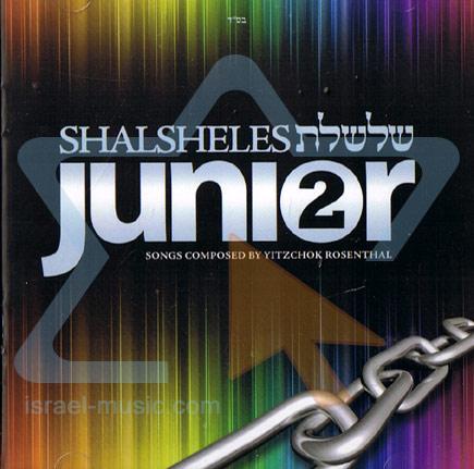 Shalsheles Junior 2 by Shalsheles Junior