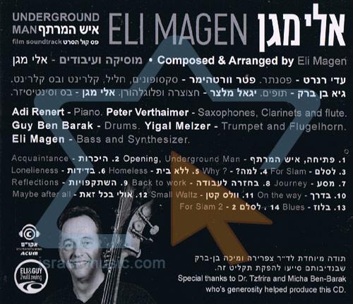 The Soundtrack - Underground Man by Eli Magen