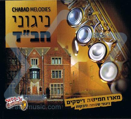 Chabad Melodies Por Various