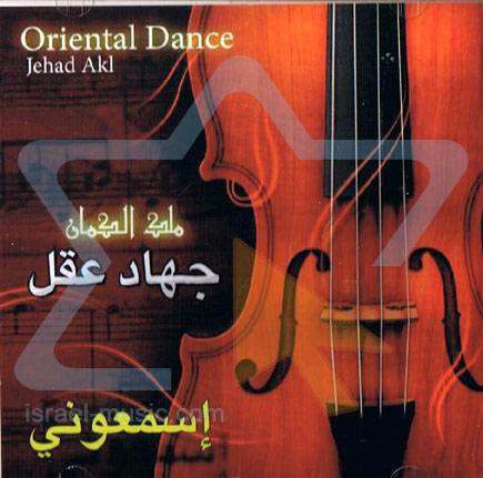 Oriental Dance Di Jihad Akl