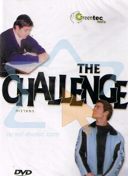 The Challenge by Various