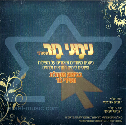 Nigunei Gur - High Holidays (Tashsach) Por Rabbi Tzvi Goldknopf
