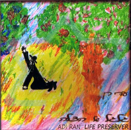 Life Preserver - Adi Ran