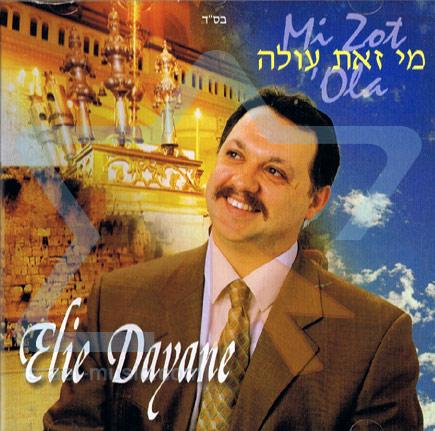 Mi Zot Ola by Elie Dayane