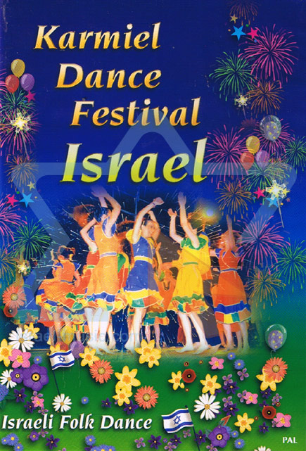 Karmiel Dance Festival Israel by Various
