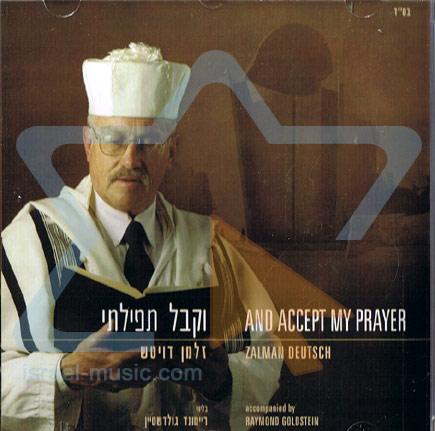 And Accept My Prayer by Cantor Zalman Deutsch