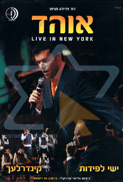 Live In New York - Ohad Moshkovitch