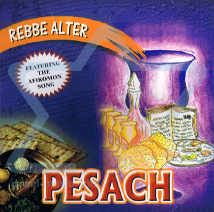 Pesach - English Version لـ Rebbe Alter