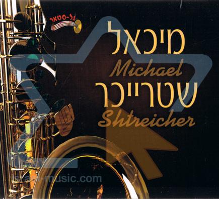 The Very Best by Michael Streicher