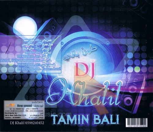 Tamin Bali by DJ Khalil