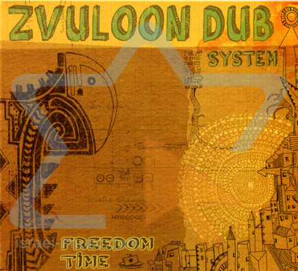 Freedom Time - Zvuloon Dub System