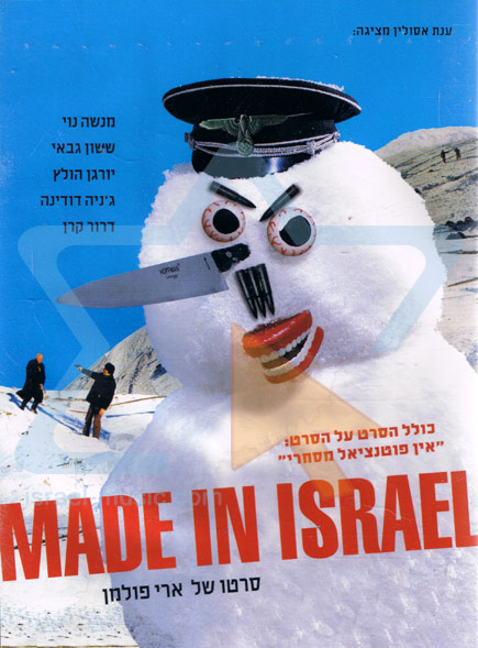 Made in Israel Par Various