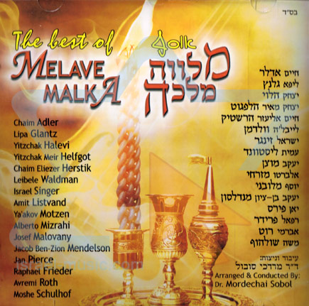 The Best of Melave Malka Par Various