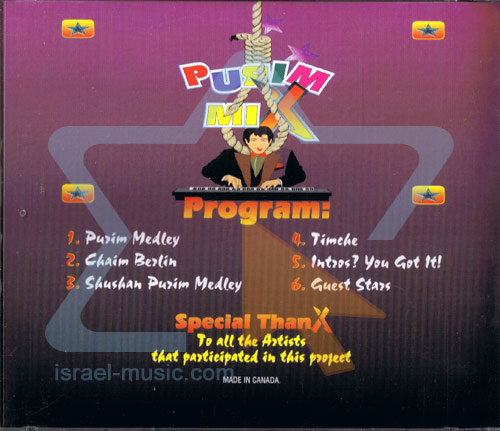 Purim Mix by The Shushan Philharmonic Orchestra