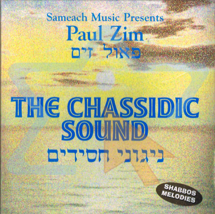 The Chassidic Sound by Paul Zim
