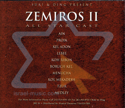 Zemiros Vol. 2 by Various