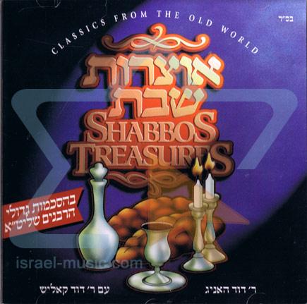 Shabbos Treasures Vol. 1 Par Various