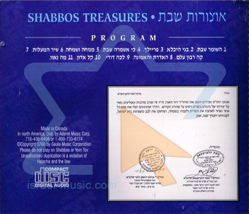 Shabbos Treasures Vol. 1 Par Various