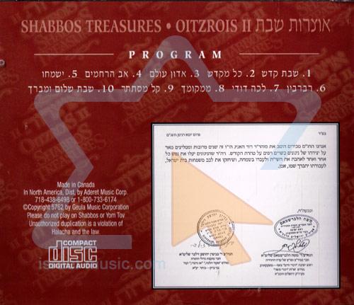 Shabbos Treasures Vol. 2 Par Various