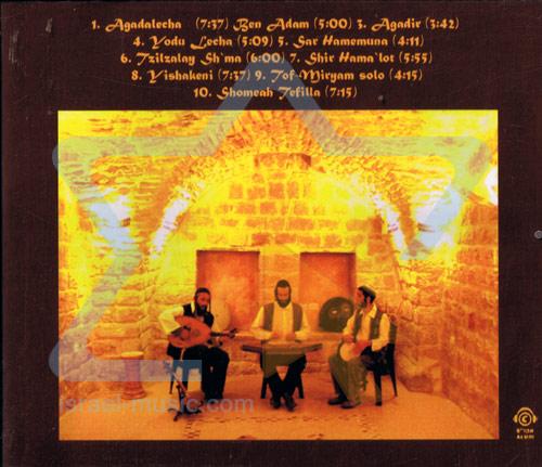 Agadeta by Agadeta