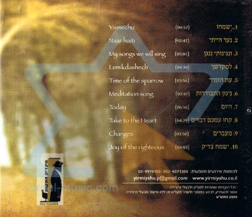 Take to the Heart Par Yirmiyahu