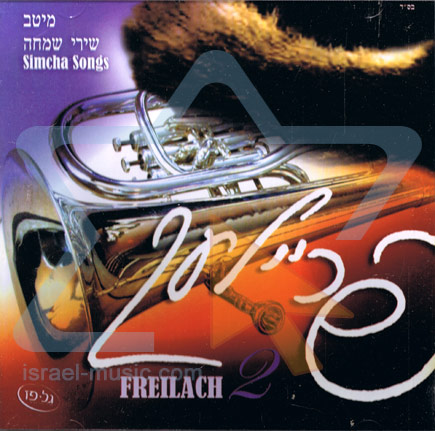 Freilach 2 by Various