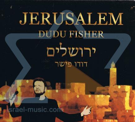 Jerusalem Par David (Dudu) Fisher