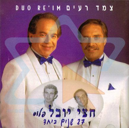 Half a century Plus Par Duo Rei'm