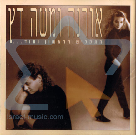 The First Album and More... Par Orna and Moshe Datz