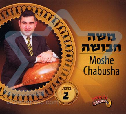Greatest Hits Vol. 2 Di Cantor Moshe Chabusha