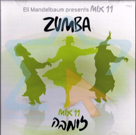 Mix 11 - Zumba by Eli Mandelbaum