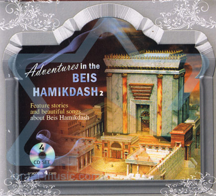 Adventures in the Beis Hamikdash Vol. 2 Par Yerucham Levin