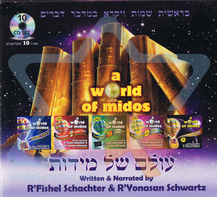 A World of Midos by Rabbi Fishel Achachter & Rabbi Yonasan Schwartz