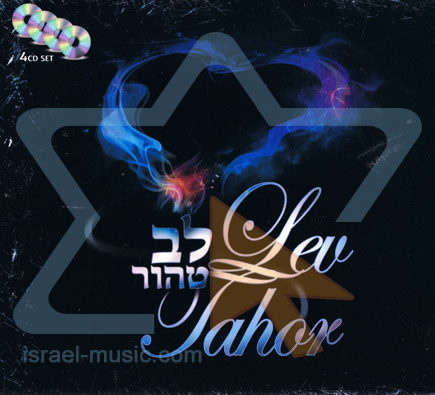 Lev Tahor Vol. 1 - 4 Par Lev Tahor