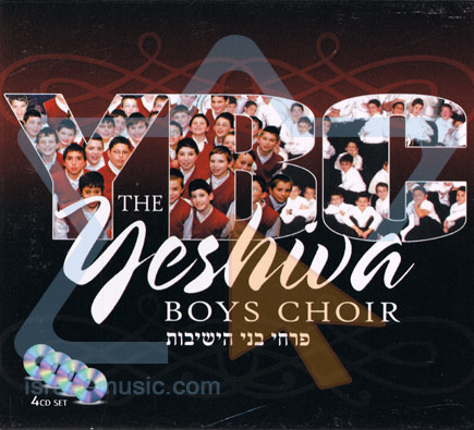 The Original Album Vol. 1 - The Yeshiva Boys Choir